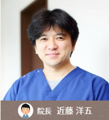 外科手術について